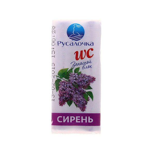 Запасной блок WC сирень РУСАЛОЧКА 8*24