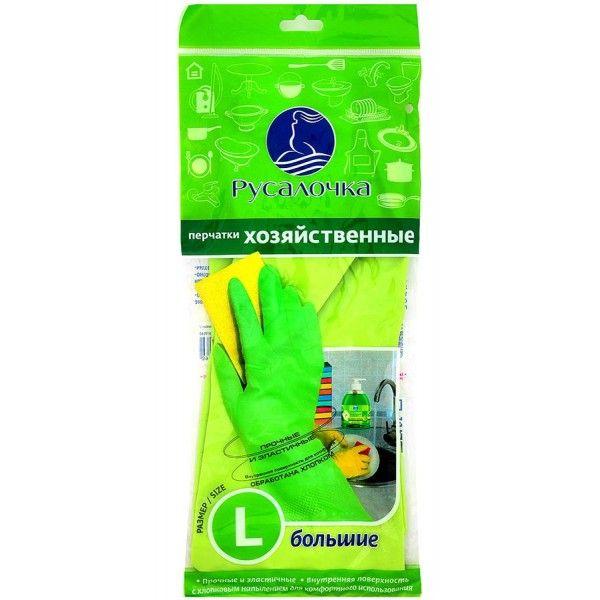Перчатки резин.хозяйственные РУСАЛОЧКА большие L 12*12