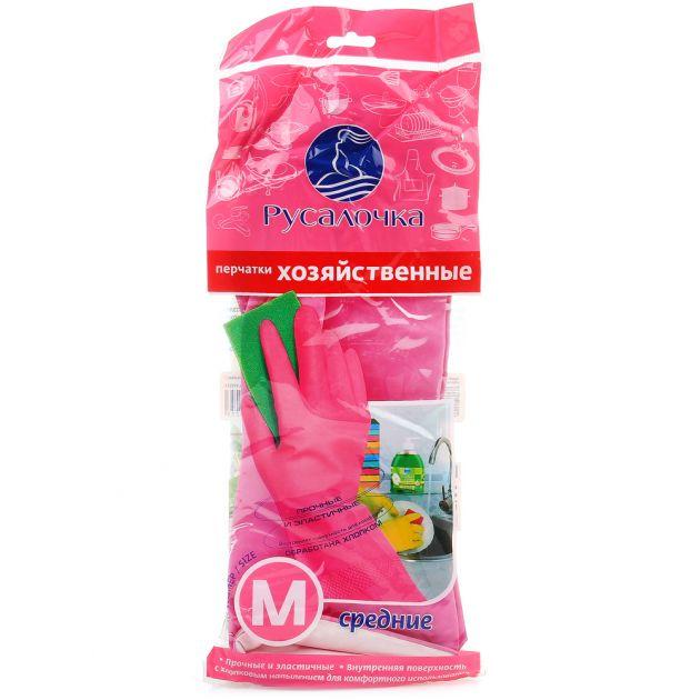 Перчатки резин.хозяйственные РУСАЛОЧКА средние M 12*12