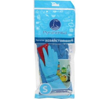 Перчатки резин.хозяйственные РУСАЛОЧКА малые S 12*12