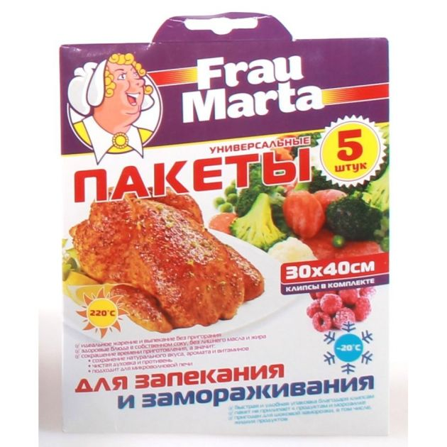 Пакеты д/заморозки и запекания FRAU MARTA (5шт)*30