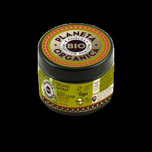 """PO"" Organic baobab Скраб для тела натуральный, 420 гр."