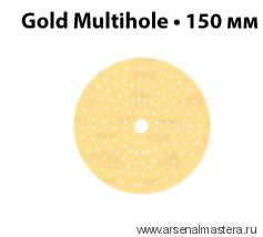 Шлифовальный круг на бумажной основе липучка  Mirka GOLD Multihole 150 мм 121 отверстие P 400 в комплекте 100 шт