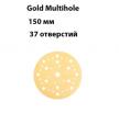 Шлифовальный круг на бумажной основе липучка  Mirka GOLD Multihole 150 мм 37 отверстий P 80 в комплекте 100 шт. Новинка
