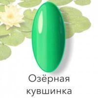 VOGUE/Вог гель-лак - Озерная кувшинка 406, 10 ml
