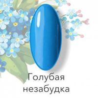 VOGUE/Вог гель-лак - Голубая незабудка 407, 10 ml