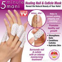 Питательная маска для ногтей 5 Minute Mani