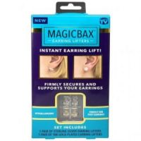Волшебные заглушки для серёжек Magicbax, 2 пары (1)