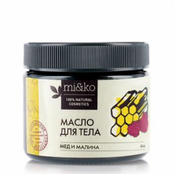 Ми-Ко - Масло для тела Мед и Малина увлажняющее 60 мл