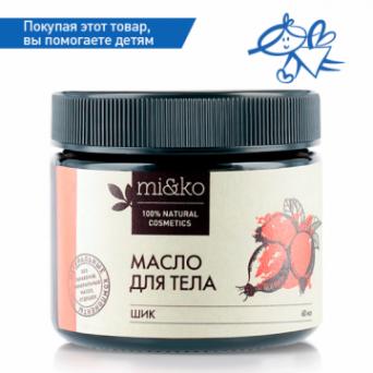 Ми-Ко - Масло для тела Шик от растяжек 60 мл