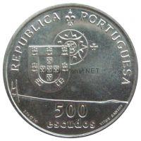 Португалия 500 эскудо 1998 г.