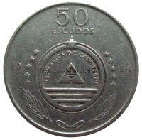 Кабо-Верде 50 эскудо 1994 г.