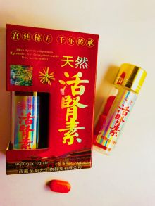 Уникальный китайский препарат для потенции ,10 таб * 9900 мг
