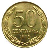 Чили 50 сентаво 1979 г.