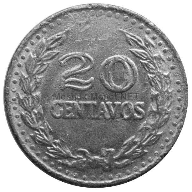 Колумбия 20 сентаво 1974 г.