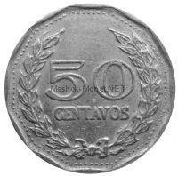 Колумбия 50 сентаво 1970 г.