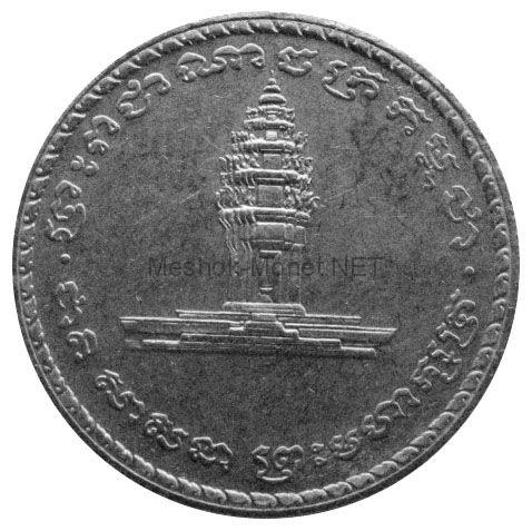 Камбоджа 50 риель 1994 г.