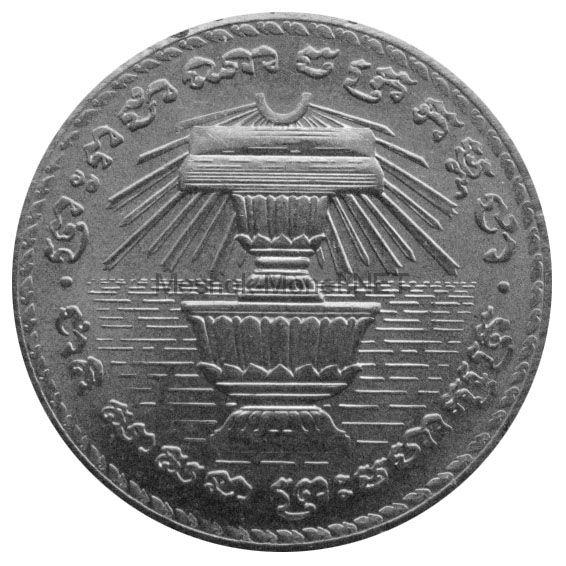 Камбоджа 200 риель 1994 г.