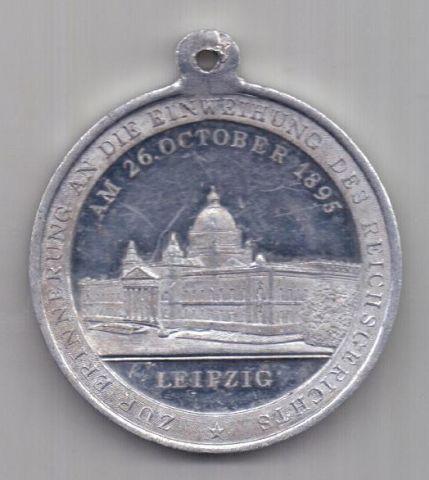 медаль 1895 г. AUNC Лейпциг. Германия