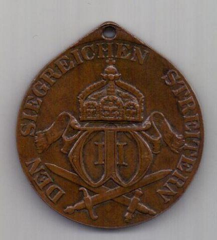 медаль 1904-1906 г. AUNC Юго Западная Африка. Германия