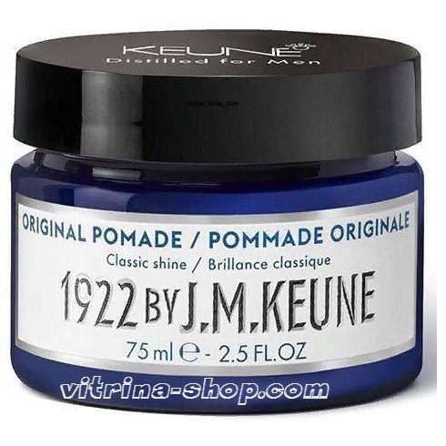 KEUNE Премьер паста  Premier Paste  / 1922 CARE PRODUCTS, 75 мл.