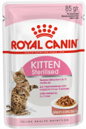 Royal Canin Kitten Sterilised (в соусе) (85 г)