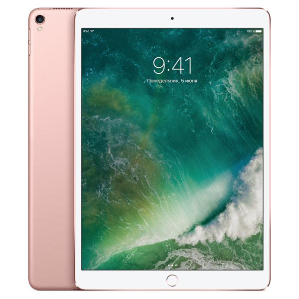Apple iPad Pro 10.5 64 ГБ Wi-Fi + Cellular «Розовое золото»