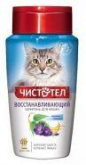 Чистотел Шампунь для кошек восстанавливающий (220 мл)