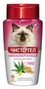 Чистотел Шампунь для кошек гипоаллергенный (220 мл)