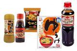 Японские продукты и лакомства