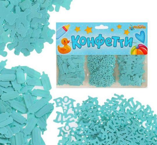 Конфетти декоративное голубое 3 вида