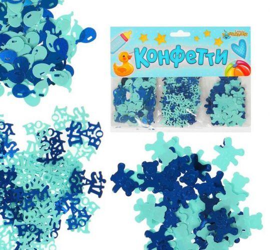 Конфетти декоративное сине-голубое 3 вида