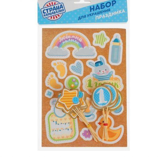 Оформительский набор с наклейками 1 год мальчику
