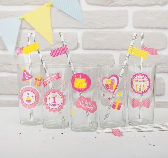 Набор декоров для кенди бара розовый 1 год