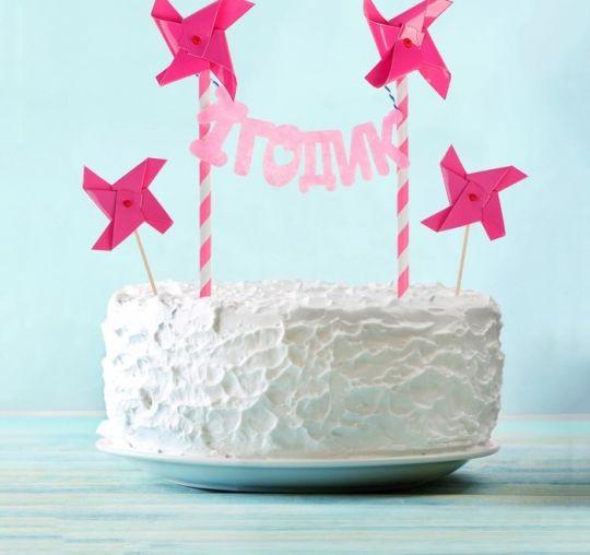 Топпер 1 годик с вертушками розовый