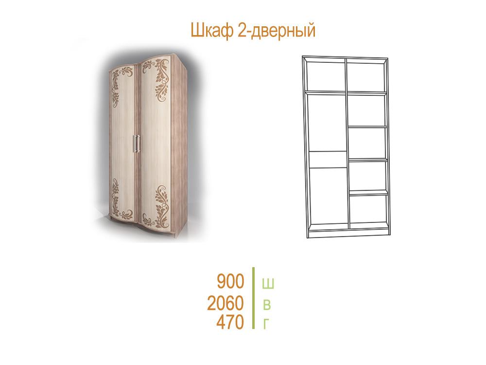 """Шкаф 2-х дверный """"Кристина"""" с фотопечатью"""
