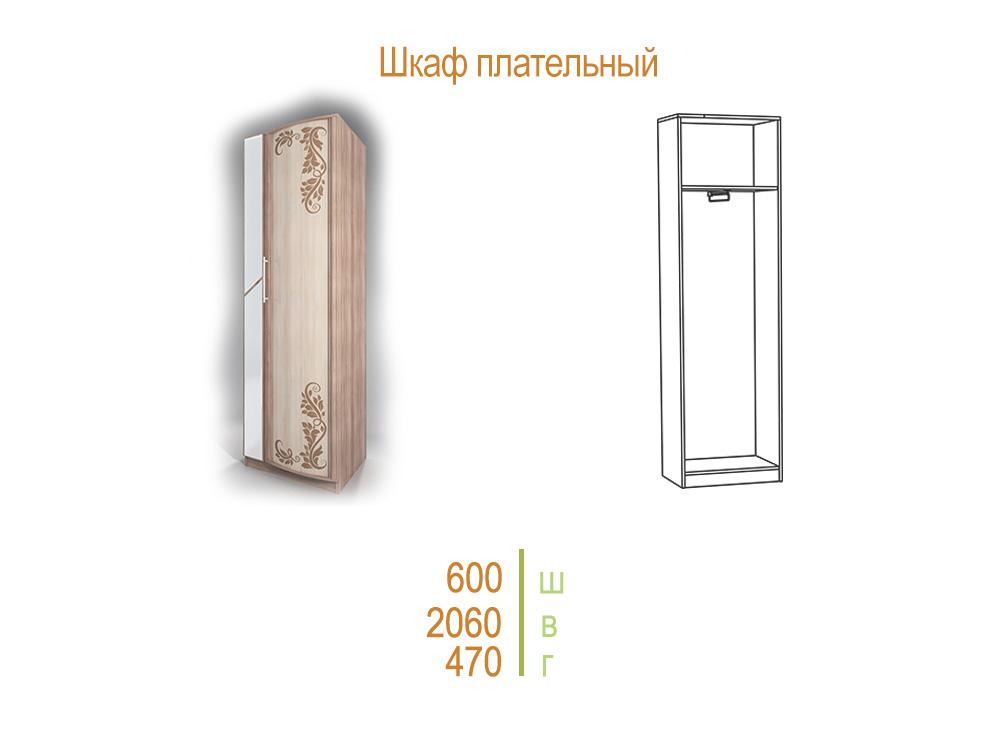 """Шкаф плательный """"Кристина"""" с фотопечатью"""