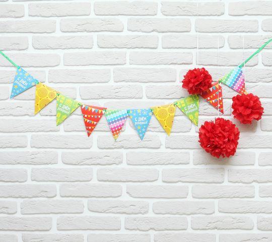 Набор гирлянда Флажки и 3 помпона С Днем Рождения