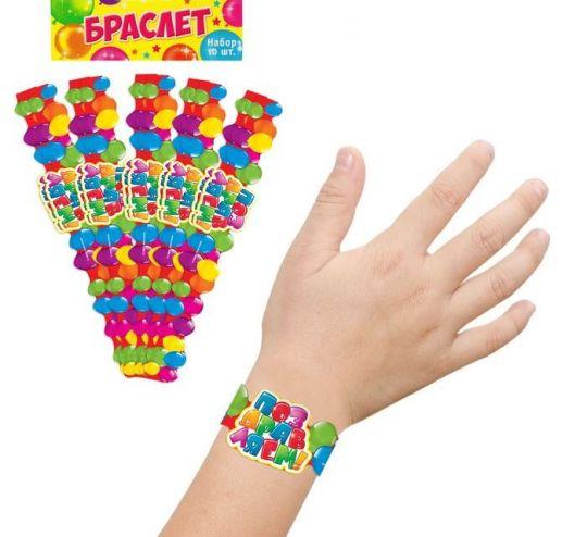 Клубные браслеты для гостей