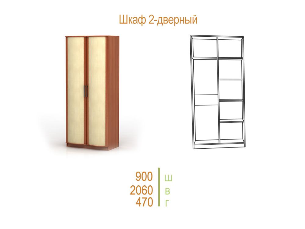 """Шкаф 2-х створчатый """"Кристина"""""""