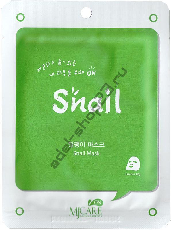 MJ Care - Snail Mask