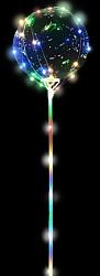 """Шар """"Космический"""" со светящейся гирляндой на палочке"""
