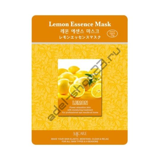MJ Care - Lemon Essence Mask