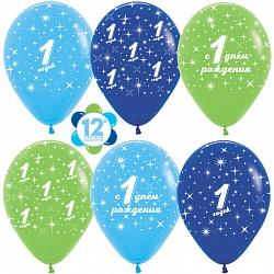 1 годик Мальчику Новый (3 цвета) латексные шары с гелием