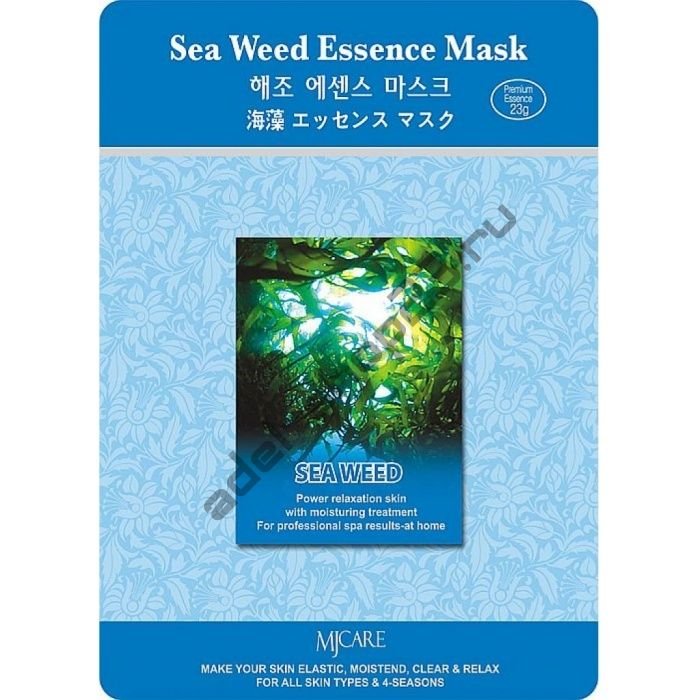 Mijin Cosmetics - Sea Weed Essence Mask