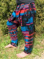 Теплые штаны с мотней, купить в Москве, интернет магазин