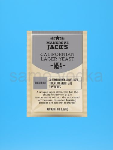 Дрожжи пивные Mangrove Jacks Californian Lager M54