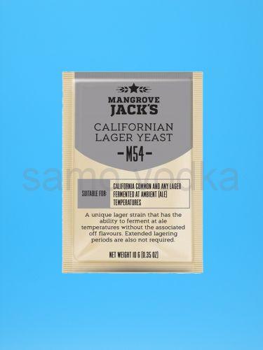 Дрожжи пивные Mangrove Jacks Californian Lager M54