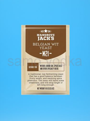 Дрожжи пивные Mangrove Jacks Belgian Wit M21