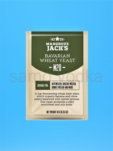 Дрожжи пивные Mangrove Jacks Bavarian Wheat M20